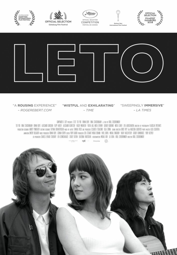 Leto One Sheet