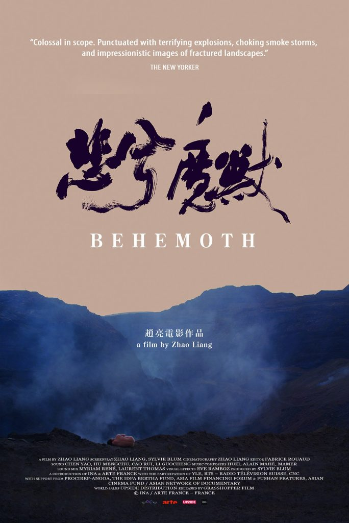 Behemoth Film Poster